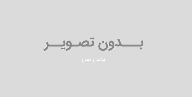 گزارش کارورزی 1 دانشگاه فرهنگیان